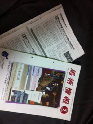 Articles_2