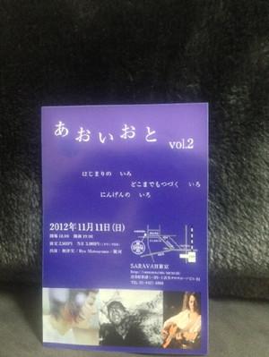 Sayuga_2